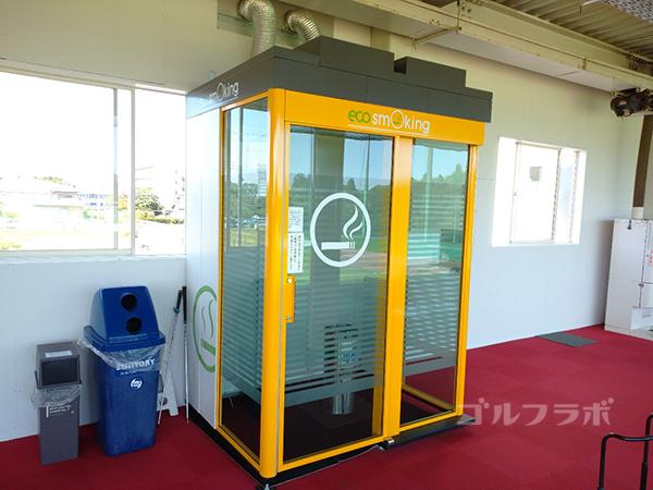 誉田ゴルフセンターの喫煙ルーム