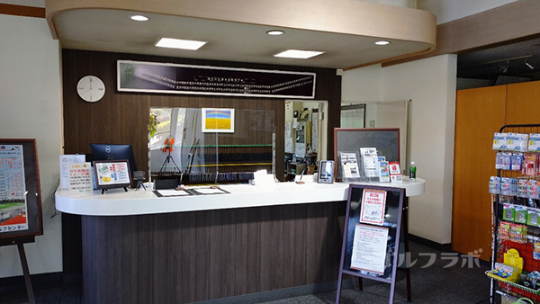 誉田ゴルフセンターのフロント