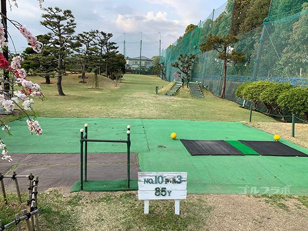 湘南グリーンゴルフの10番ホール