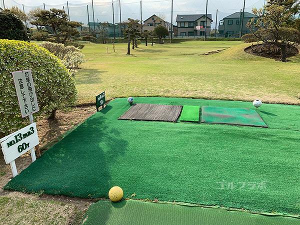 湘南グリーンゴルフの13番ホール