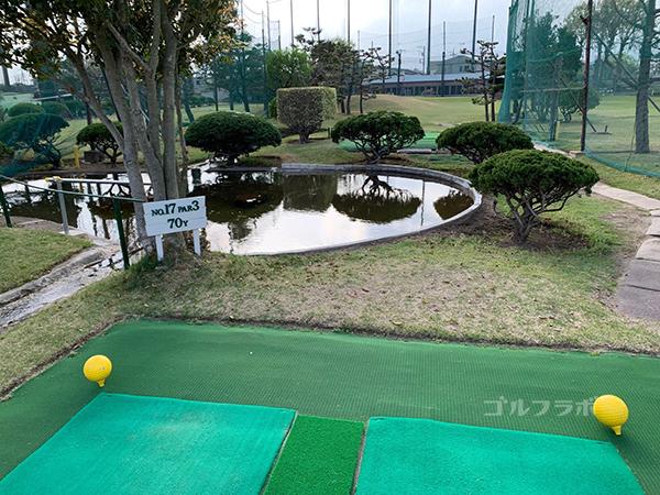 湘南グリーンゴルフの17番ホール