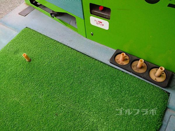 土気ゴルフセンターのティ