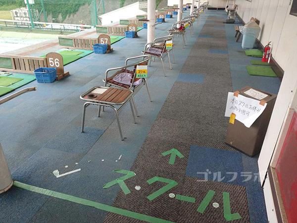 土気ゴルフセンターの打席