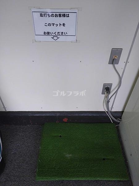 土気ゴルフセンターのレフティー用マット