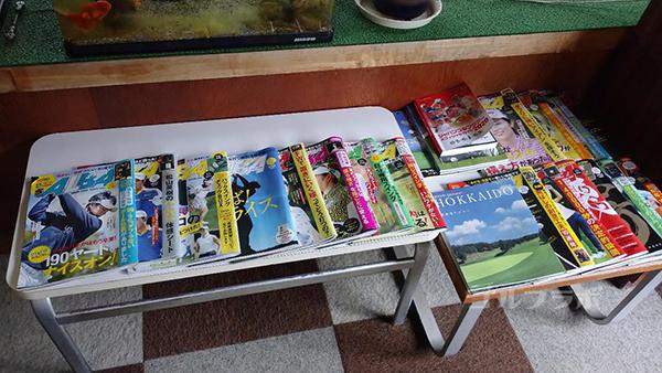 土気ゴルフセンターに置いてある雑誌