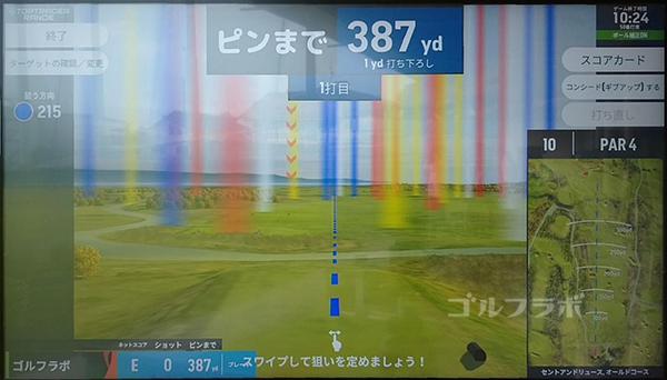 ジャパンゴルフスクールのトートレーサー