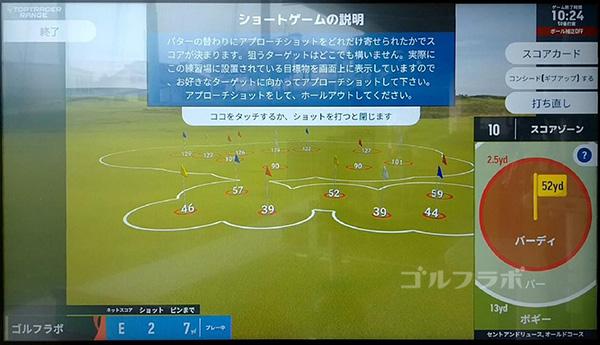ジャパンゴルフスクールのオートレーサー