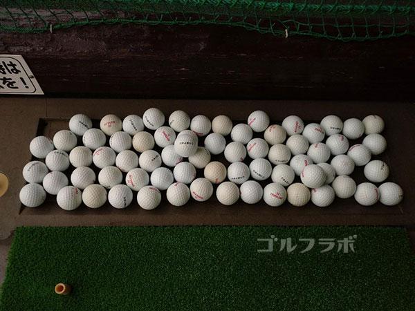 おゆみ野ゴルフガーデンのボール