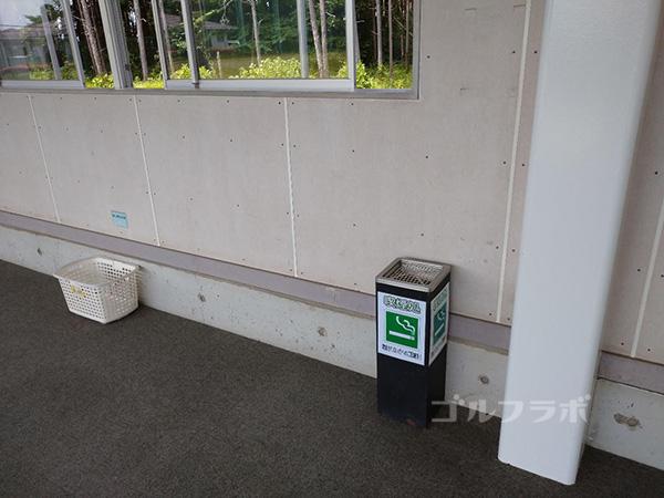 おゆみ野ゴルフガーデンの喫煙スペース