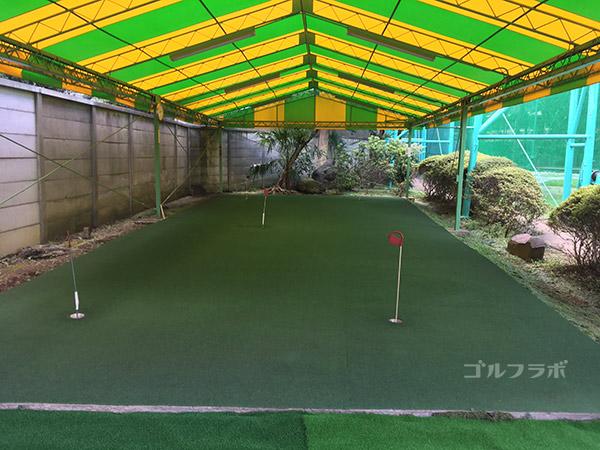 駒ゴルフガーデンのパッティング練習場