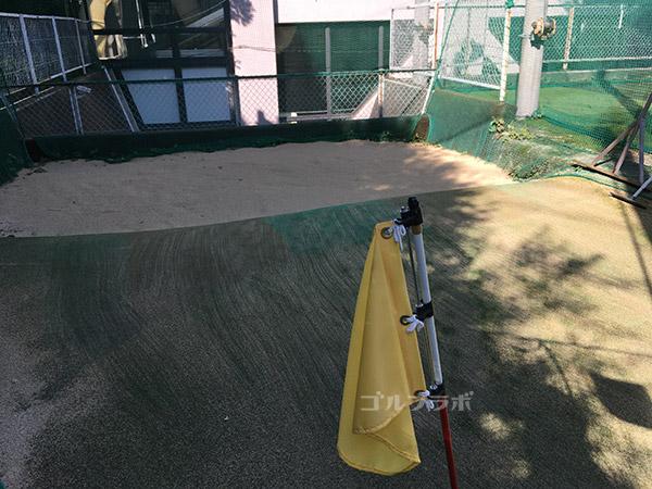 巣鴨スポーツセンターゴルフ練習場のバンカー練習場