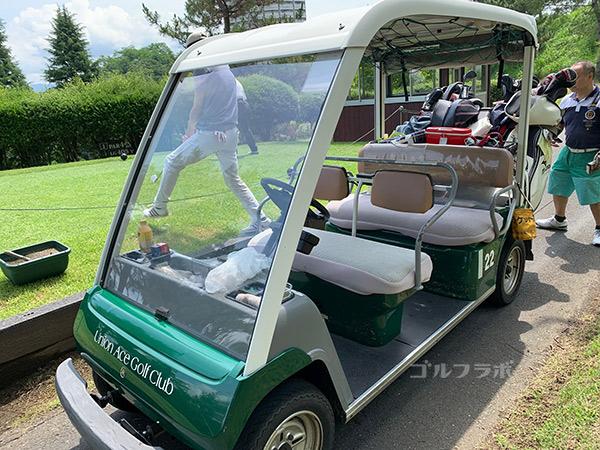 ユニオンエースゴルフクラブのカート