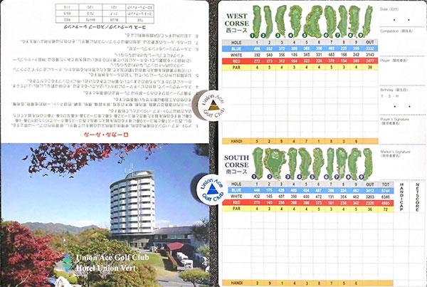ユニオンエースゴルフクラブのスコアカード