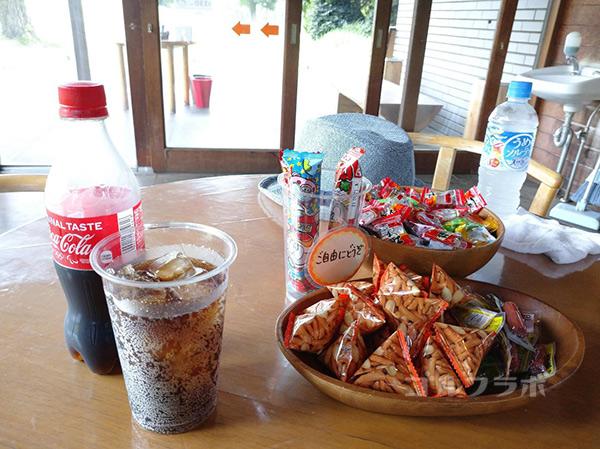 京葉カントリー倶楽部の茶屋