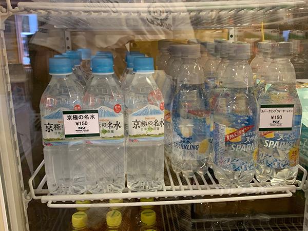 ニセコビレッジゴルフコースの水