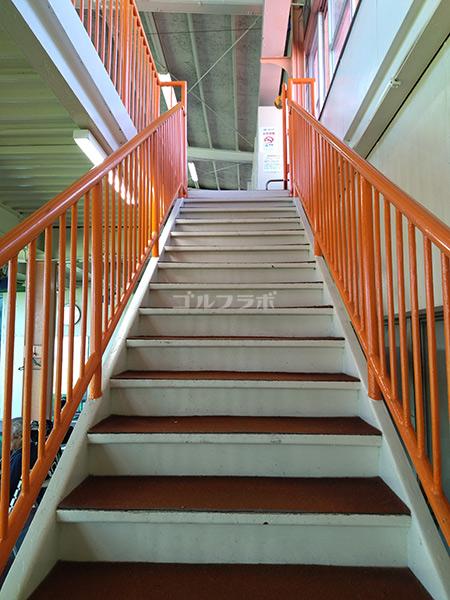 青和ゴルフセンターの階段