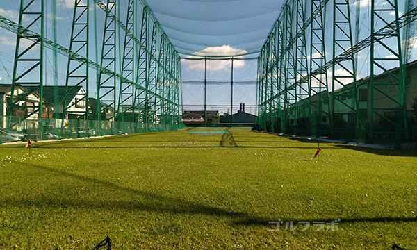 青和ゴルフセンター