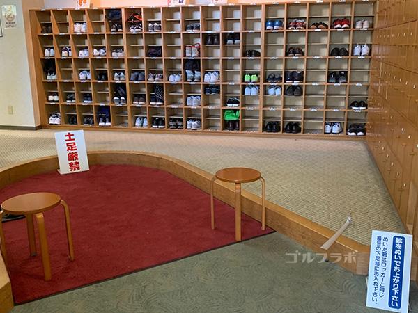 八洲カントリークラブのロッカールーム